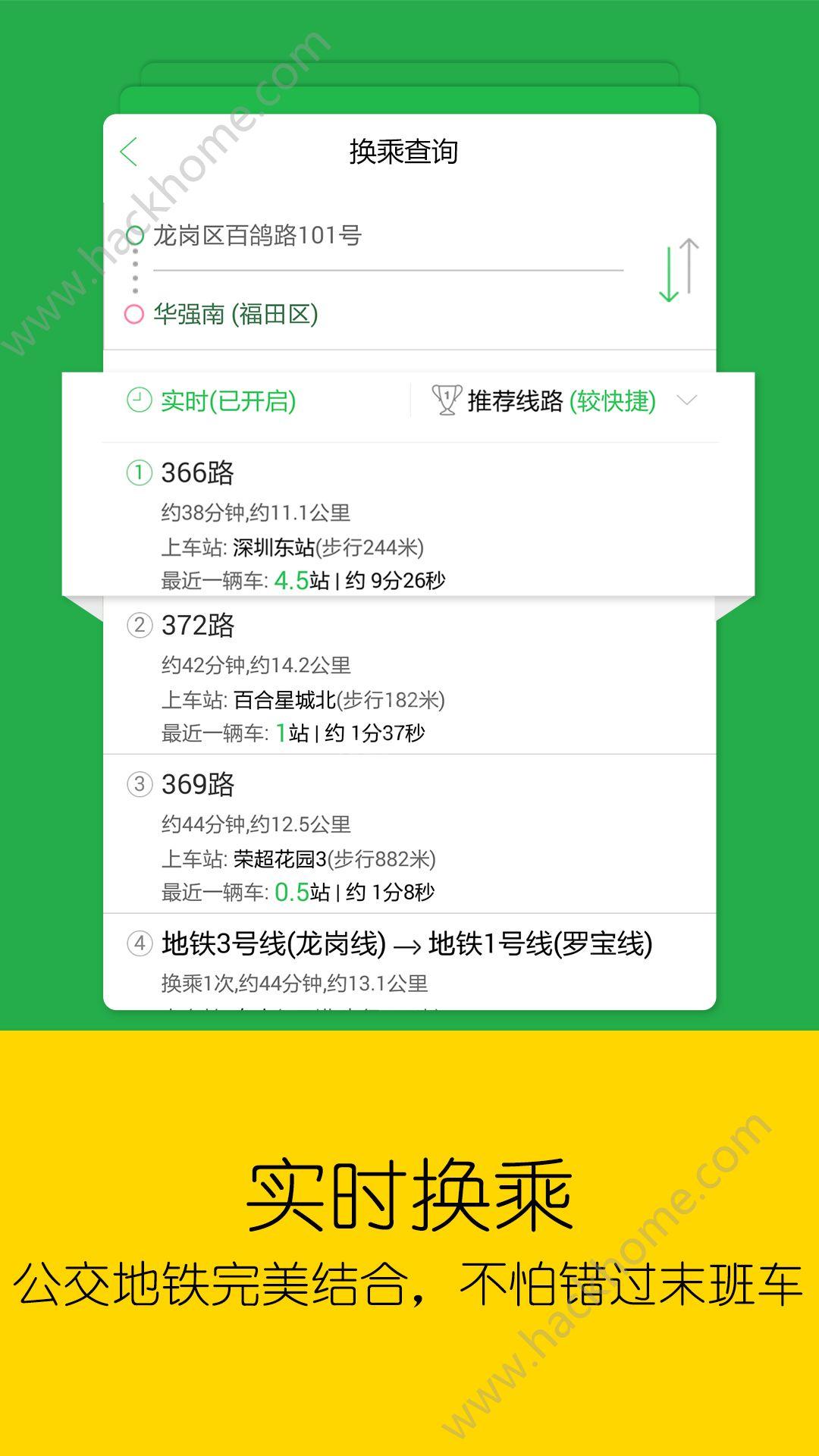 北京车到哪app下载安装官网版图3: