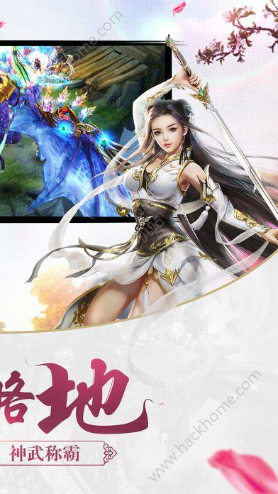 剑侠逍遥官方正版最新手游图2: