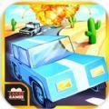 炸裂之路游戏中文汉化版(Boom Road) v1.0