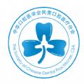 民营口腔app手机版官方下载 V1.0