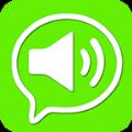 微喇对讲app手机版官方下载 V1.9.1