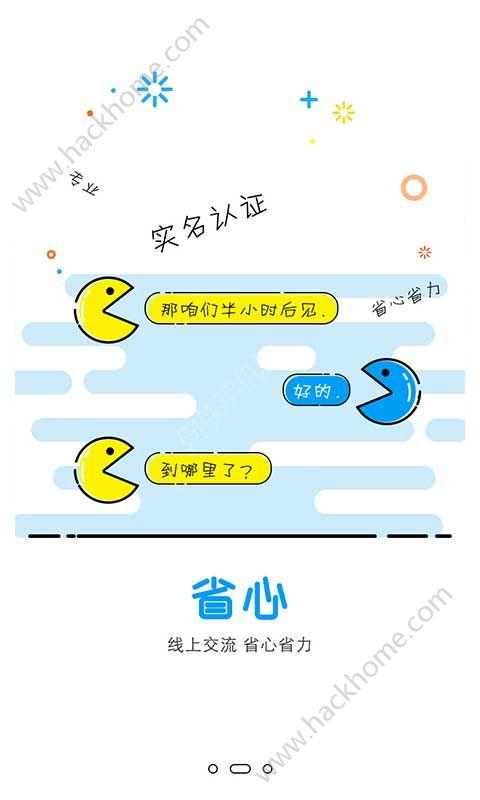 智慧讲解员app官网手机版下载图2: