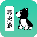 养犬通商户版app下载 V1.4