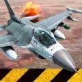 战机模拟游戏汉化中文版(AirFighters) v4.0.0