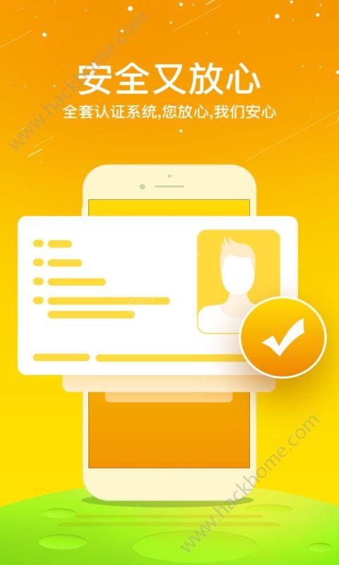 趣出行app官网手机版下载图3: