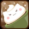 猫咪咖啡厅游戏中文汉化版 v1.02