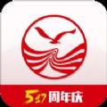 四川航空官网版app下载安装 v4.0