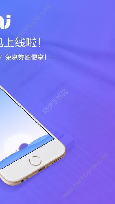 爱信钱包官方平台app下载安装图3:
