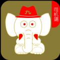 象跑司机手机版app免费下载 v2.1.1