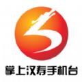 掌上汉寿手机台官网客户端下载app v1.0