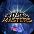 Chaos Masters手游IOS苹果版 v1.7.55