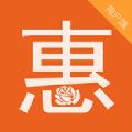 华惠网官方下载手机版app v1.1.1