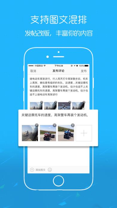 大仙居手机版app免费下载图片2