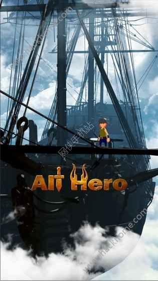 Alt Hero无限金币内购破解版图3:
