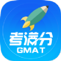 GMAT考满分app官网版下载 v3.0.3