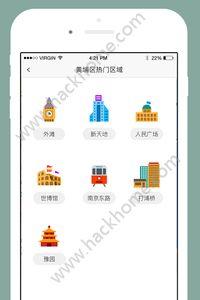 黄浦出行官方手机版app免费下载图2: