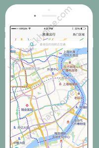 黄浦出行官方手机版app免费下载图5: