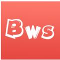 bws魔盒app手机版下载 v1.1