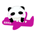 盈旅同业官网app下载手机版 v1.0.0