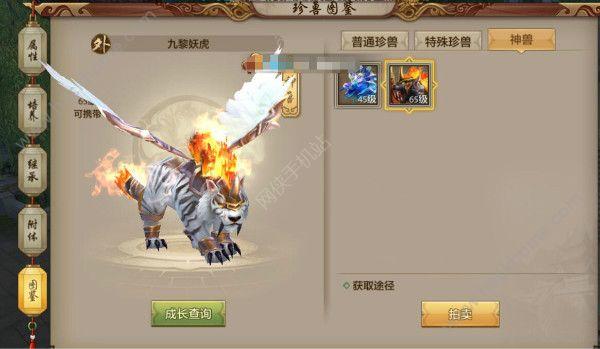 天龙八部手游战斗力提升攻略 战斗力提升技巧讲解