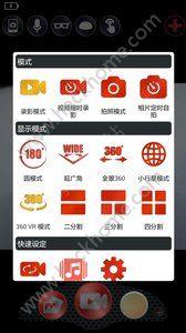 OTCam全景相机官方最新手机版app免费下载图3: