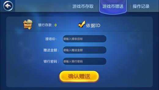 歪嘴棋牌游戏官网手机版图3: