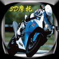 全民摩托游戏安卓版 v1.0.0