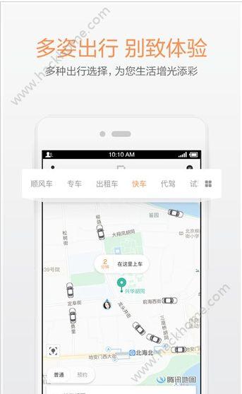 滴滴红包官网app下载手机版图1: