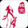 唐诗宋词最新手机版app免费下载 v8.7.4