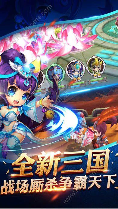 卡牌三国萌将传无双版官网最新游戏图1: