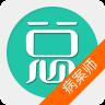 病案信息技术师总题库官方最新手机版app下载安装 v3.9