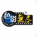 色影无忌文字论坛app官网版下载 v2.8.4