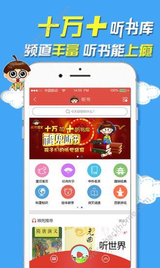 裤兜语文学生官网最新手机版app免费下载图1: