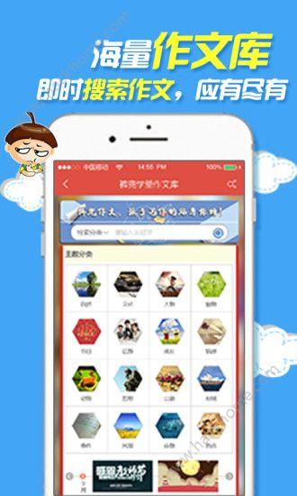 裤兜语文学生官网最新手机版app免费下载图3: