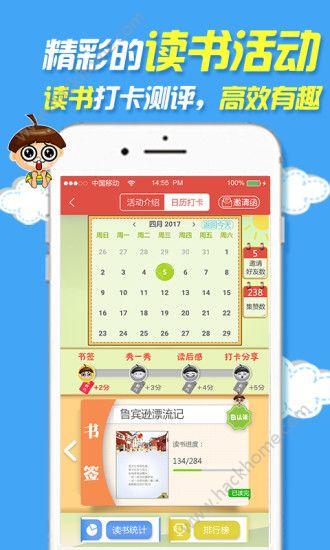 裤兜语文学生官网最新手机版app免费下载图4: