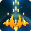 银河队长战舰射击无限金币中文破解版(Captain Galaxy Pixel shooter) v1.3