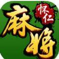 怀仁麻将手机游戏下载 v1.0.0