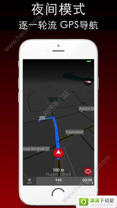 利马离线地图app手机版下载图1: