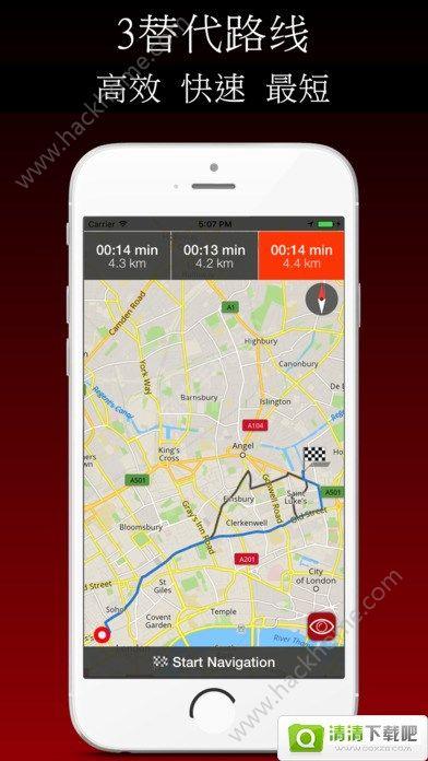 利马离线地图app手机版下载图3: