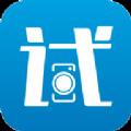 试镜官方最新手机版app免费下载 v3.3