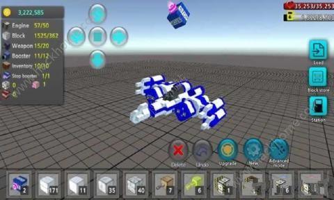 像素空战世界无限金币中文破解版(BlockAircraft)图1: