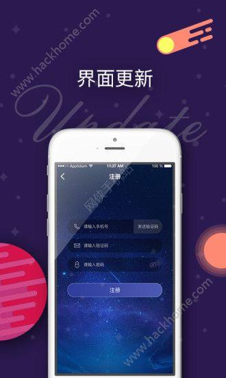 南瓜之梦手机版app免费下载图1: