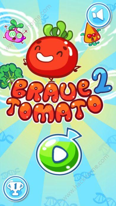 番茄救援2游戏安卓版图4: