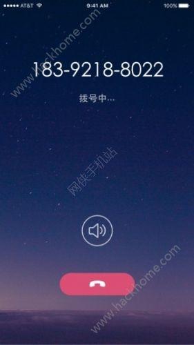 悠畅通app官网下载手机版图1: