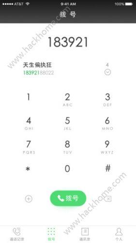 悠畅通app官网下载手机版图3: