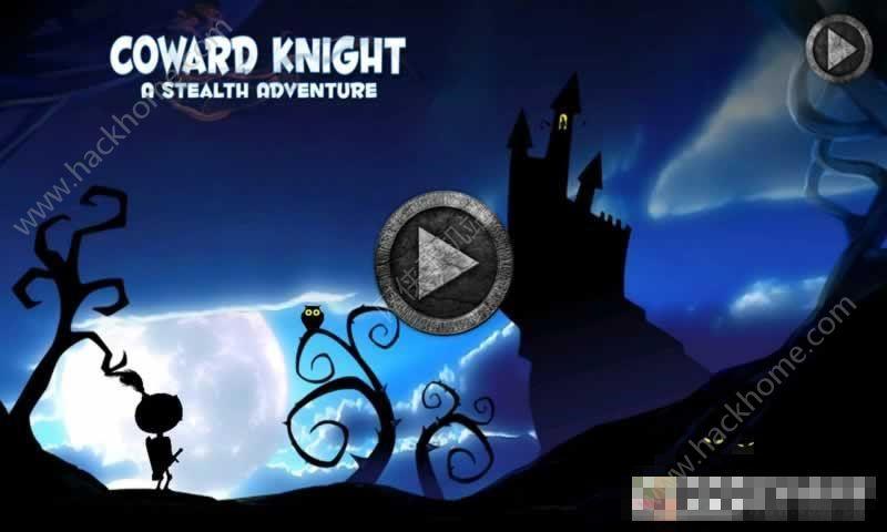 胆小骑士中文汉化版游戏(Coward Knight)图2:
