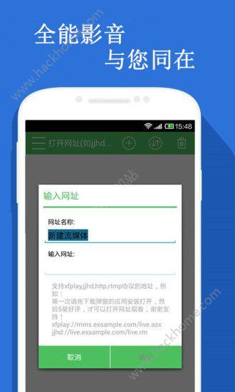 庆希影院app在线观看手机版下载图1: