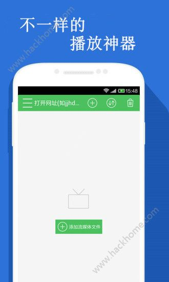 庆希影院app在线观看手机版下载图2:
