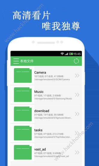 庆希影院app在线观看手机版下载图3: