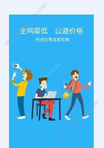 爆粉达人app官网版下载图3: